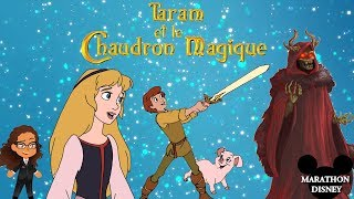 Download Video MARATHON DISNEY #8 - TARAM ET LE CHAUDRON MAGIQUE (Critique) MP3 3GP MP4