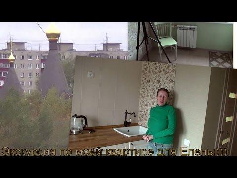 Купить однокомнатную квартиру в Ирпене