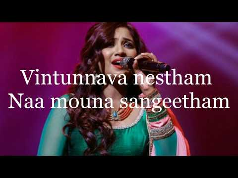 Vintunnava Nestham(Female) Lyrical Song| Nee Jathaga Nenundali|Shreya Ghoshal|Sachin Joshi|Mithoon||