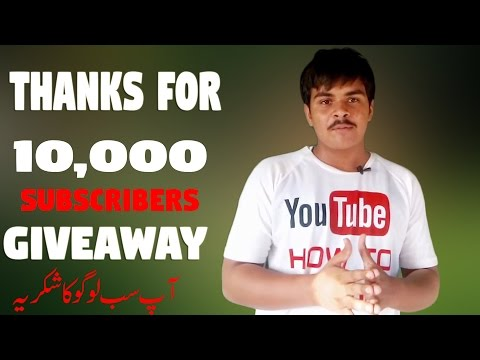 Thanks For 10,000 Subscribers YouTube Giveaway 2016