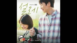 Engsub Jung Yup Flutters 설레 The Sound Of Heart OST Part 3