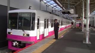 新京成電鉄線 新鎌ヶ谷~北初富駅間の折返しポイント試運転