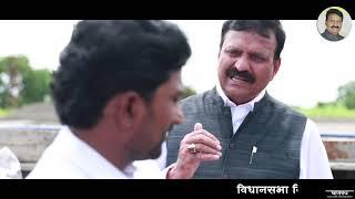 Shivajirao Jadhav Documentary By Chanakya Election Management