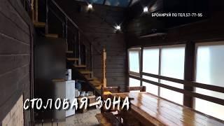 видео Строительство и монтаж бассейнов в Барнауле