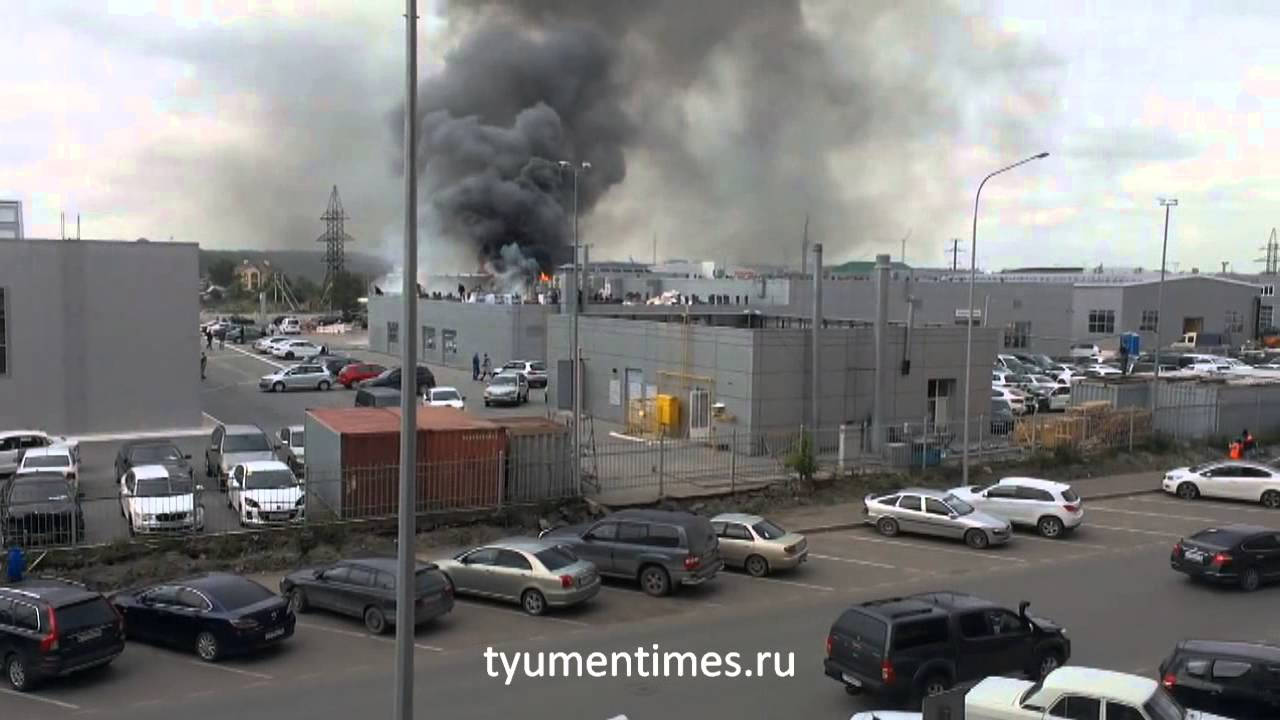 пожар в тюмени volkswagen