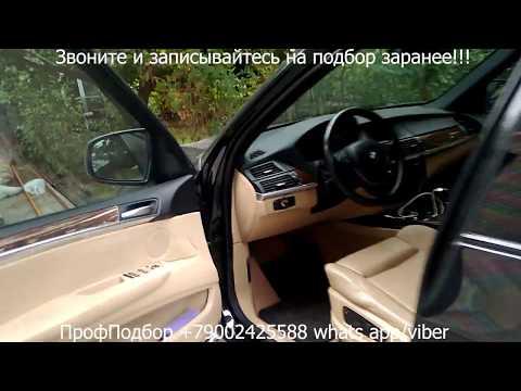 Авто в Армении BMW E70 2008 Авторынок Ереван 2019