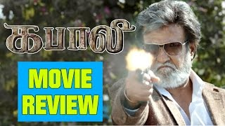Kabali Movie First Review (US Premier Show) Fans Response! | Superstar Rajinikanth, Radhika Apte