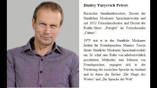 Дмитрий Петров - иностранный язык, легко!
