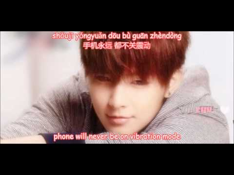 Mix - Aaron Yan - Unlimited [english sub + chinese + pinyin]