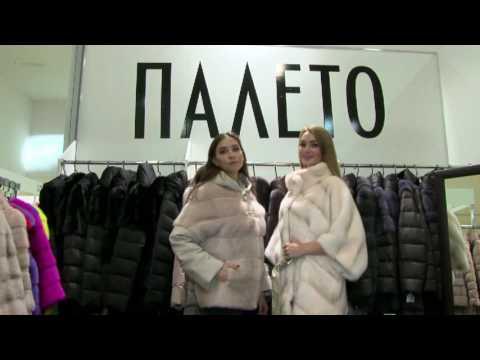 Выставочный ролик ПАЛETO. Коллекция норковых шуб