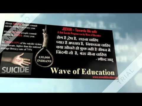 Wave of Education ngo