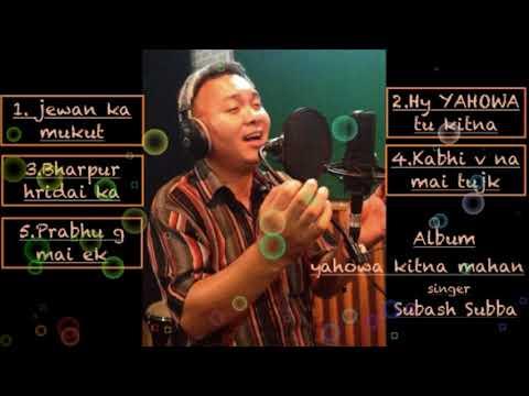Yahowa Kitna Mahan Full Song Subash Subba