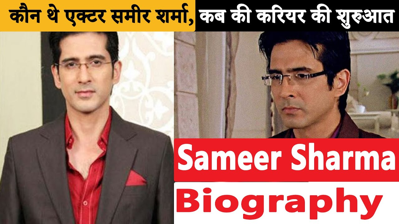 Sameer Sharma Biography, Family, Career, Interview, Wife, Death | Bolly Fry