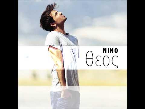 Nino - Theos (Српски превод)