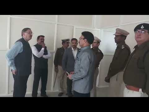 Opening of Special Branch OF Police in Ujjain