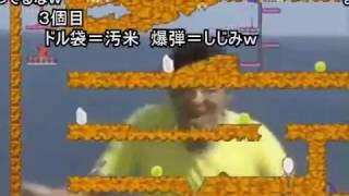 スペランカー 松岡修造.