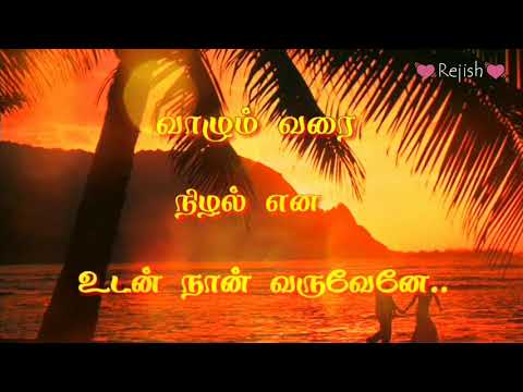 Nandri sollave unaku /evergreen best song/Tamil What's app status