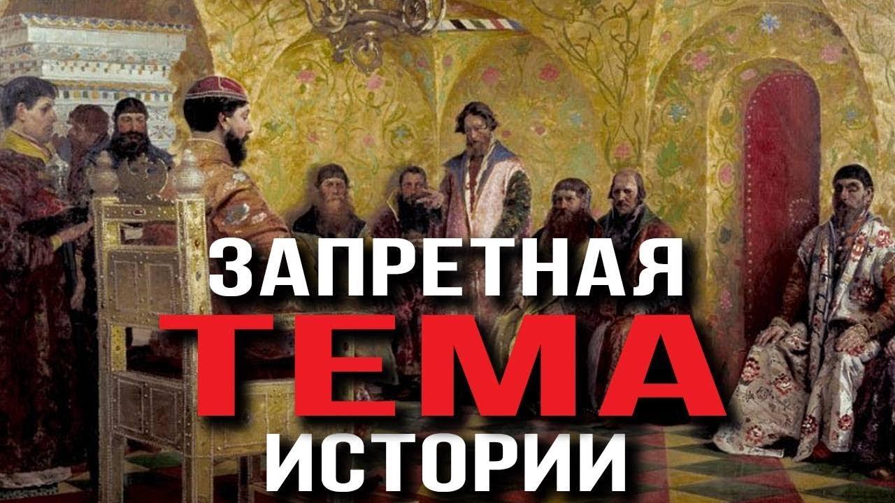 Генезис властных элит. Ключ к пониманию русской истории. Фёдор Лисицын