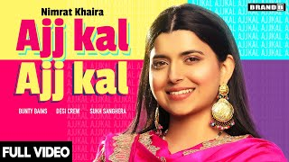 AJJ KAL AJJ KAL (Official Video) Nimrat Khaira | Bunty Bains | Desi Crew | Latest Punjabi Songs 2020