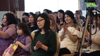 куралай ханым thumbnail