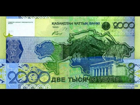 ✮✯ Money banknotes of Kazakhstan ✮✯Денежные банкноты Казахстана