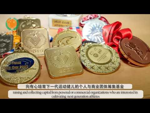 US-Chinese Athletes Foundation Advertising Video