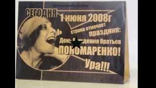 Пакеты с логотипом заказать дешево срочно  www.vrt21.ru(, 2014-02-04T19:37:22.000Z)