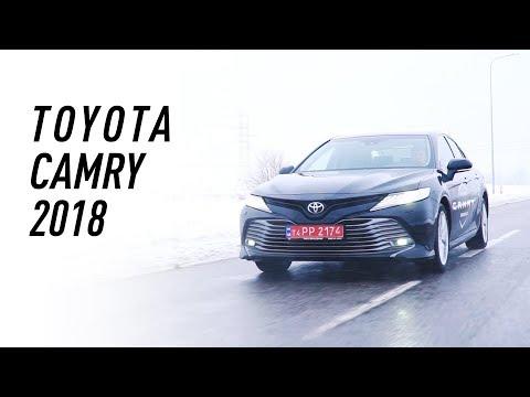 САМЫЙ ВЫГОДНЫЙ СЕДАН Новая Toyota Camry 2018