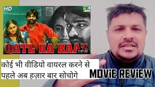 Qatl ka Raaz ( puriyatha puthir ) ll hindi dubbed movie REVIEW ll vijay sethupathi ll akhilogy