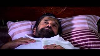 Ammaykkoru Tharattu Malayalam Movie Official Song | Koottirikkan Pattukalundu | P.Jayachandran