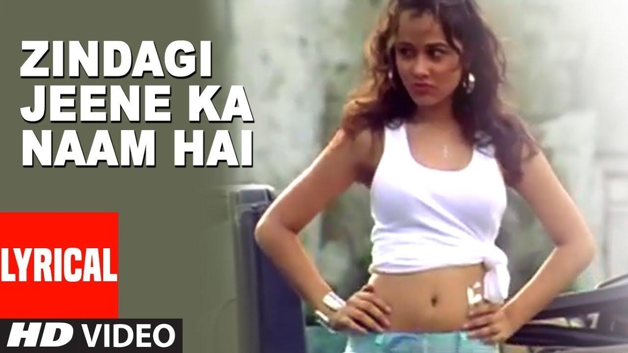 Download Zindagi Jeene Ka Naam Hai Lyrical Video Song | James | Mohit Ahlawat, Nisha Kothari, Zakir Hussai