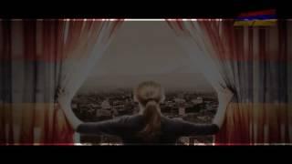 ПЕСНЯ - ТАНЦУЙ ДУША АРМЯНСКАЯ