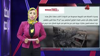 حملة الإمارات لمكافحة الإرهاب لا تسعى لإجتثاث تنظيم القاعدة في اليمن| السلطة الرابعة