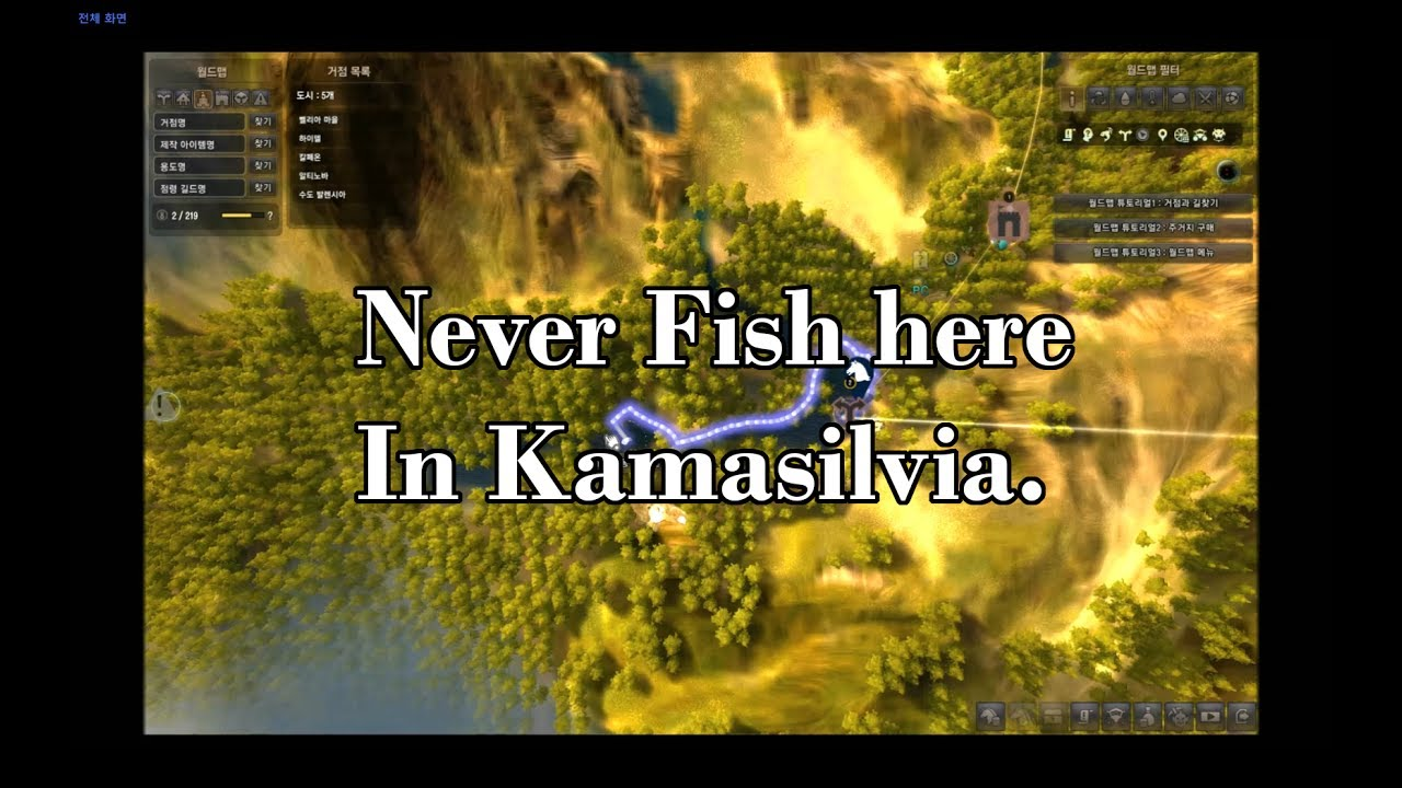 [Shappy's Fishing] Never Fish here, Kamasilvia in Black desert