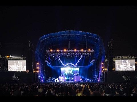 Wasla Music Festival Dubai 2017 Aftermovie