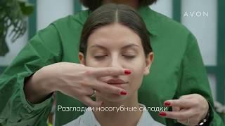 Как наносить масло для лица детокс жожоба