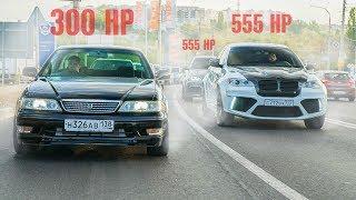 КАК ОБЛОМАТЬ ПОНТЫ? BMW X6M и MERCEDES E63s AMG против TOYOTA MARK 2 и NISSAN GT-R