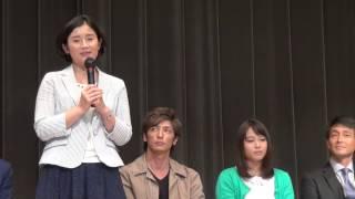 広島県福山市を舞台に映画化された探偵・ミタライの事件簿シリーズ最新...