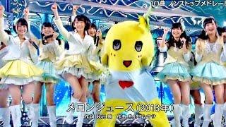 "2014.12.03 ON AIR (LIVE) / Full HD (1920x1080p), 60fps HKT48 2nd Single ""MELON JUICE"" <オリジナル・サウンドアレンジ> Original Sound Arrange 【出演】 ふ ..."
