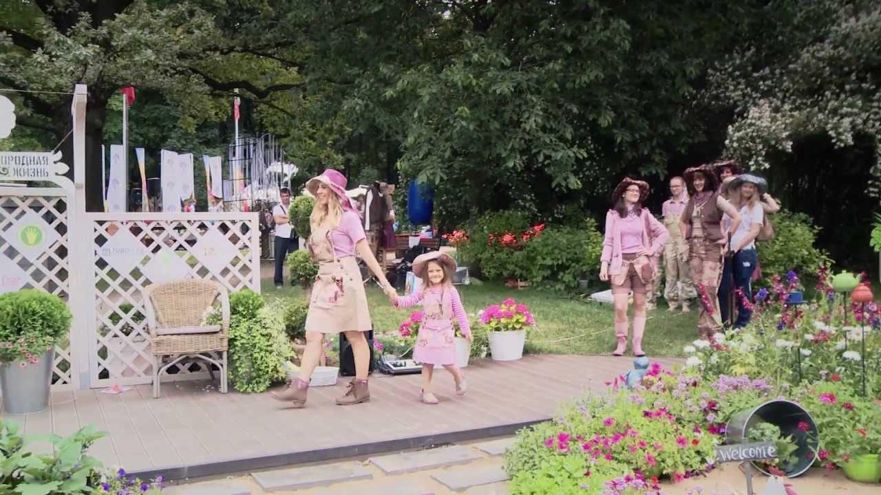 Садовая мода GardenGirl - одежда, обувь и аксессуары для работы в саду и на даче.