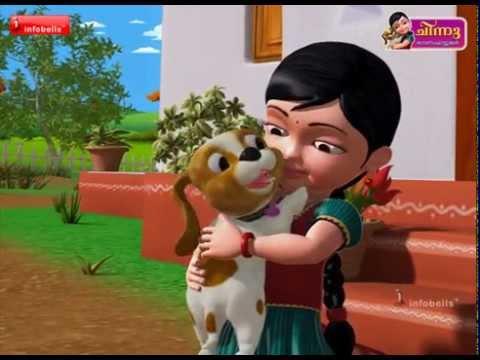 Dog Song - Chinnu Malayalam