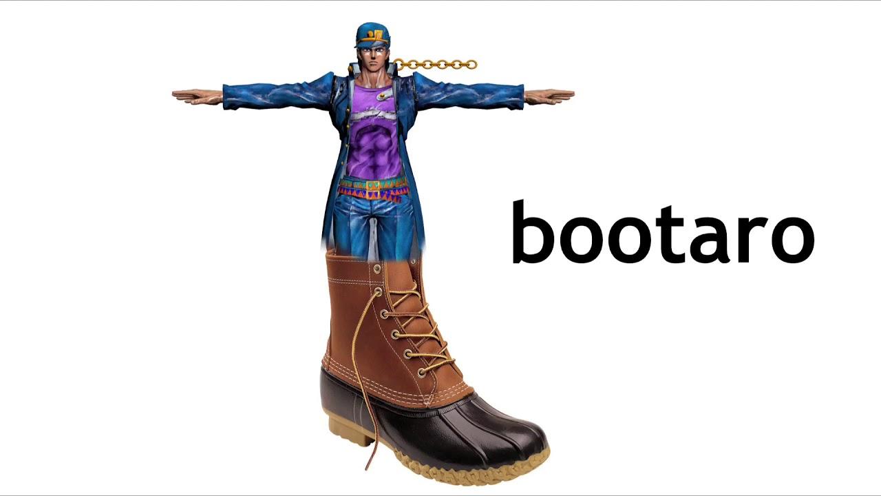 bootaro