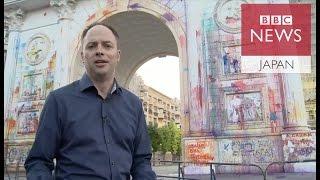 マケドニアで「カラフル革命」 政治への不満をペンキで