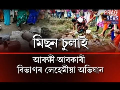 "Mission Sulai: Women across Assam throw away ""sulai"", the spurious liquor that killed many"