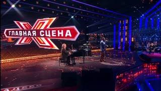 Download Юрий Антонов и Григорий Лепс. Дуэт Mp3 and Videos