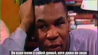Фильм Тайсон 2009 года - трейлер с переводом