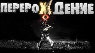 Dark Souls 3 Lore - Конец порочным циклам