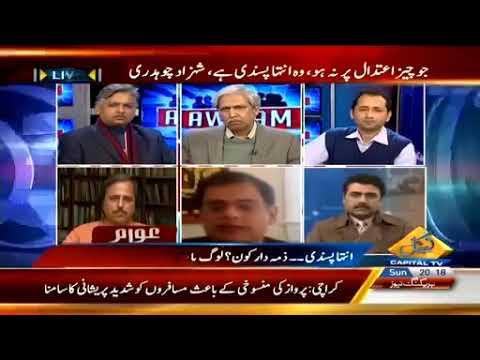 debate on electronic media