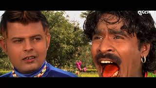 Comedy Scene || Mahu Deewana Tahu Deewani || Superhit Chhattisgarhi Movie Clip - 2018