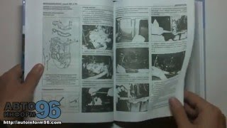 Книга по ремонту Мерседес МК / СК 1635-3553 (Mercedes MK / SK 1635-3553)
